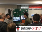 «Мастер-классы профессионалов безопасности 2017» - подведем итоги