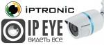 Используйте камеры IPTRONIC в связке с облачным сервисом IPEYE