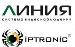 Оборудование IPTRONIC полностью интегрировано с ПО Линия