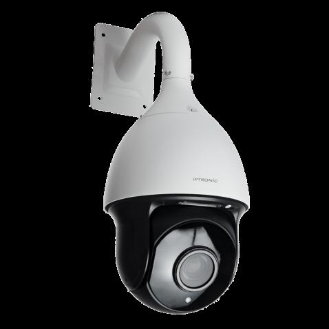 Поворотная IP видеокамера IP7HS200(22x)IR120