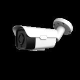 Уличная IP-видеокамера IPTRONIC IPT-IPL2160BP(5)P